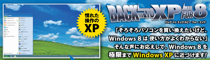 Back to XP for 8